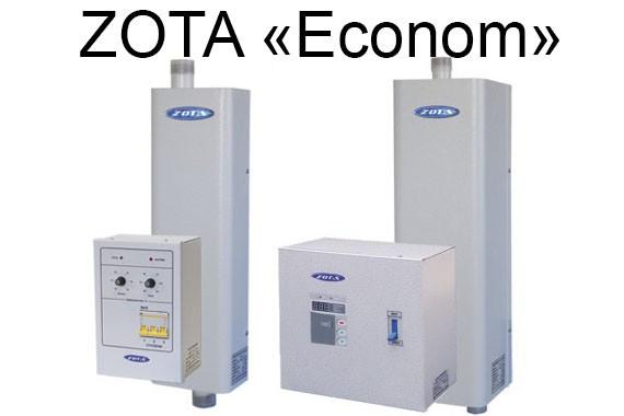 """ZOTA """"Econom"""""""
