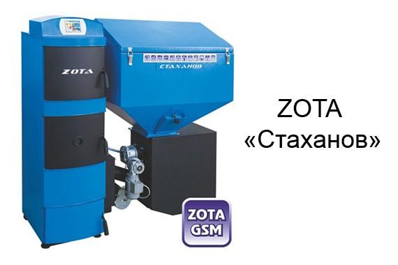 """ZOTA """"Стаханов"""""""