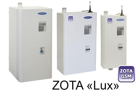 "ZOTA ""Lux"""